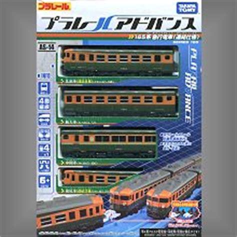 Plarail R 13 plarail advance as 14 series 165