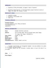 cv or resume sle sle cv for freshers sle cv format 28 images 9 career