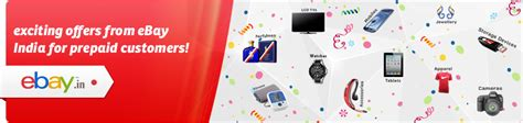 ebay mobile offers ebay india exciting offers for airtel prepaid customers