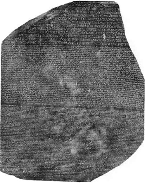 rosetta stone bible napoleon bonaparte