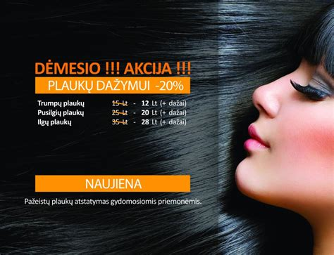 hair salonbposter hair salon poster by uhhl on deviantart