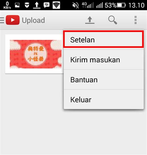 cara upload video di youtube pake android cara mengatasi ditangguhkan saat upload video youtube via