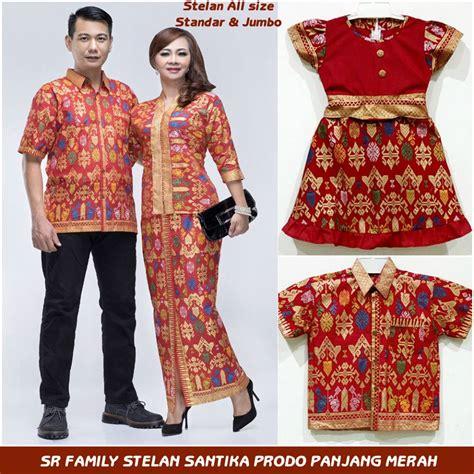Baju Lebaran Family Set batik keluarga sarimbit family baju 28 images jual beli batik keluarga sarimbit family baju