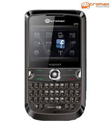 micromax mobile phones micromax mobile phone q75 buy micromax mobile phone q75