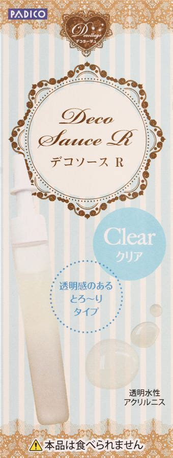 Decoration Sauce By Kimkim Shop clear decoration sauce for clay from japan craft