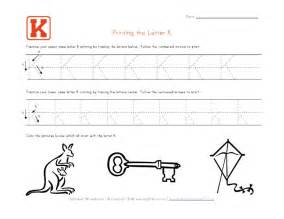 traceable alphabet letter k worksheet kids learning station