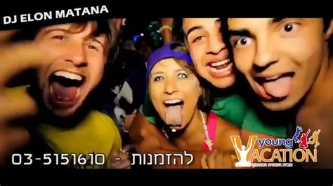 download dj elon matana remix mp3 dj elon matana summer hits 2013 youtube