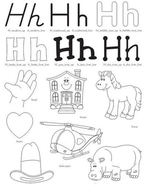 imagenes en ingles con la letra h palabras que empiece con h en ingles wroc awski