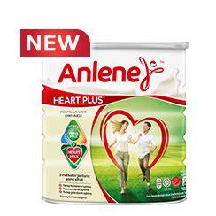 Anlene Plus Anlene Concentrate Milk On The Go Anlene Malaysia