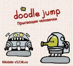 doodle jump deluxe play doodle jump deluxe 240x400