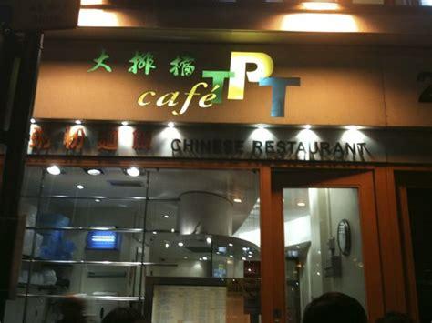 top 10 restaurants in c city