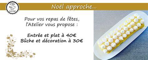 cours cuisine pau cours de cuisine pau atelier petits plats cours de