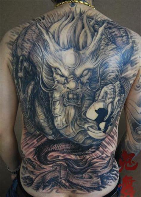 tattoo back full free tattoo designs full back dragon tattoo design