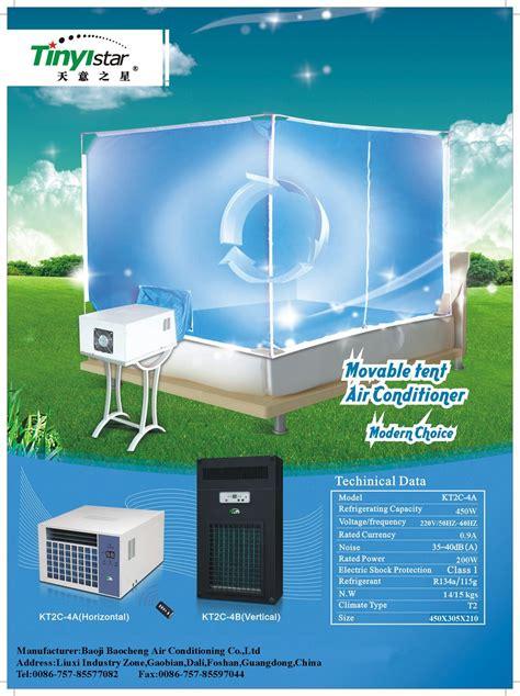 tent air conditioner ktc