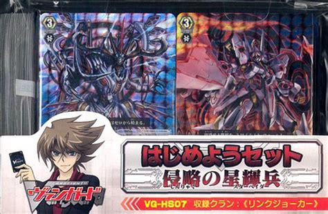 Kartu Cardfight Vanguard Of Terror Thermidor C jual jual kartu vanguard link joker special limited starter set vg hs07 anime gift shop