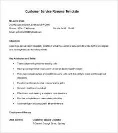 Free Customer Service Resume Template by Customer Service Resume Template 8 Free Sles Exles Format Free Premium