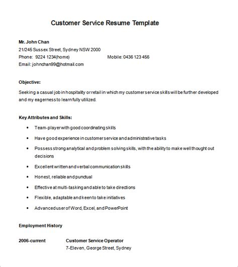 free customer service resume templates customer service resume template 8 free sles