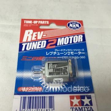 Rev Tuned 2 tamiya 15485 rev tuned 2 motor
