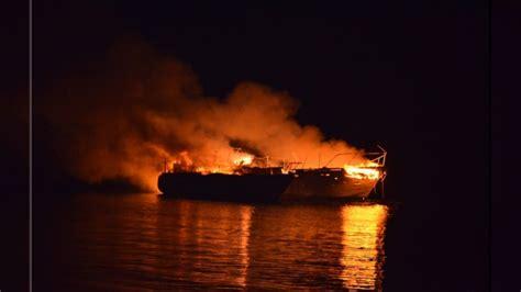 boat rock guard saskatoon mounties seek clues in pair of suspicious halloween boat