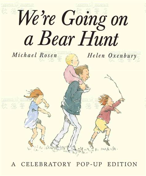 were going on a 1782950222 立體書 we re going on a bear hunt 全新正版產品 歌德英文書店