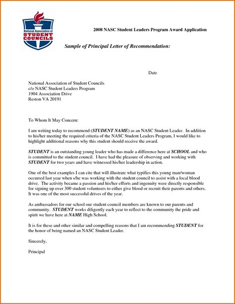 Reference Letter Template For Student 13 recommendation letter for student sle lease template