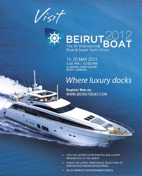 boat show lebanon 2017 launching the 8th edition of the beirut boat show bnl