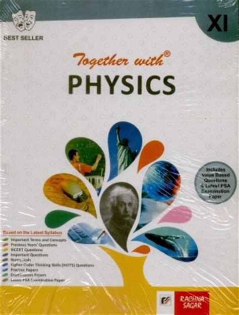 fundas of physics together with physical education class 12