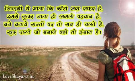 hindi love status heart touching facebook status quotes about life in hindi image quotes at