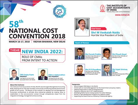 convention 2018 india advert gallery newspaper advertisements collection