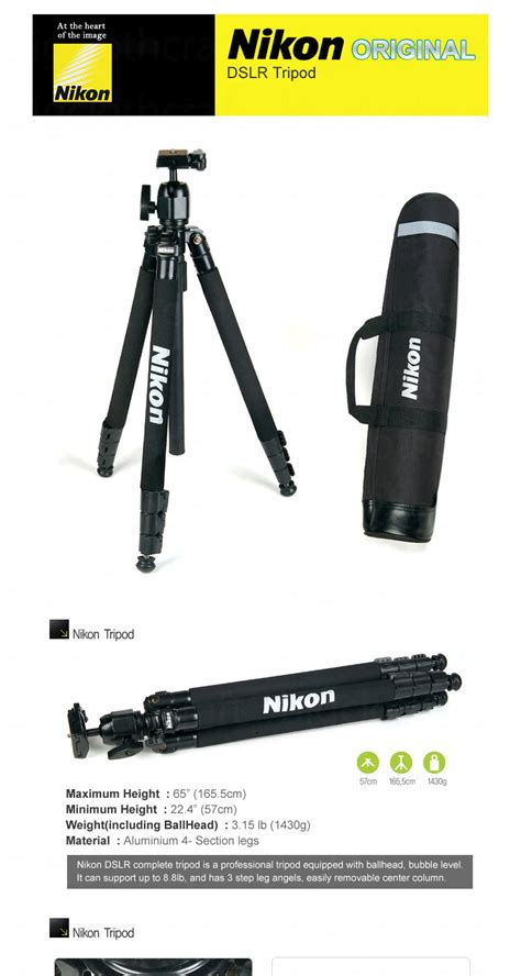 new in box 65 quot inch genuine nikon dslr tripod with for slr