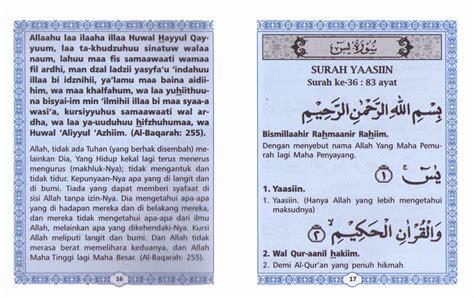 Yasin Tahlil 176hal Blok Hijau buku yasin tanah abang referensi jasa percetakan buku
