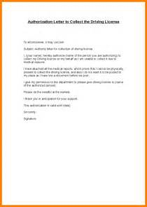 10  authorization letter to collect certificate   dialysis