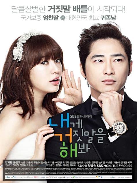 ranking de doramas coreanos listas en 20minutos es ranking de los mejores doramas coreanos listas en