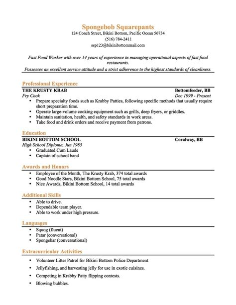 co curricular activities in resume sle resume sles for curricular activities
