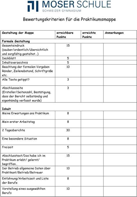Praktikum Bewerbung Zeitraum Deckblatt Praktikumsbericht Zum Betriebspraktikum Pdf
