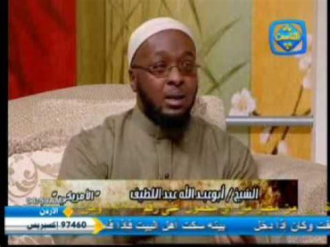 Yeah Muslim 1 Cr Oceanseven مسلم أمريكي يروي قصة إسلامه