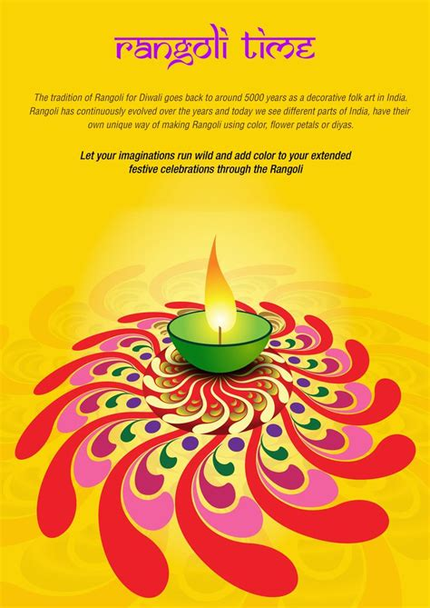 invitation rangoli design neev celebrated diwali with a rangoli competition rangoli