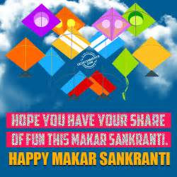 Makar Sankranti In Essay by Pay Revision Of Employees Of Autonomous Organizations Reg