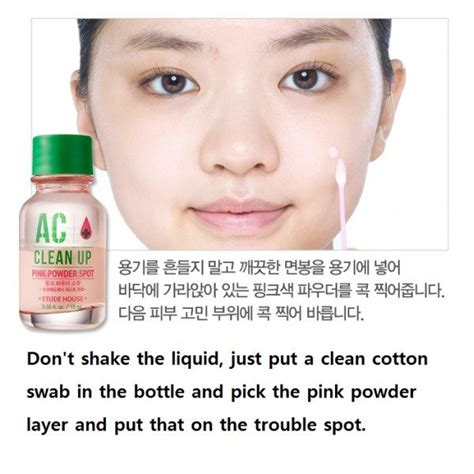 Etude Ac Clean Up etude house ac clean up pink powder spot korean