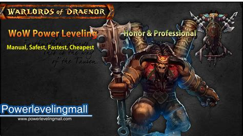 wow power leveling wow powerleveling cheap wow gold