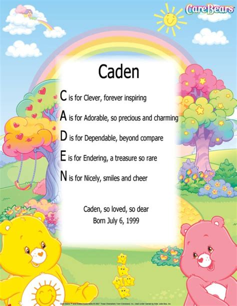 poem for child poems about for about about about