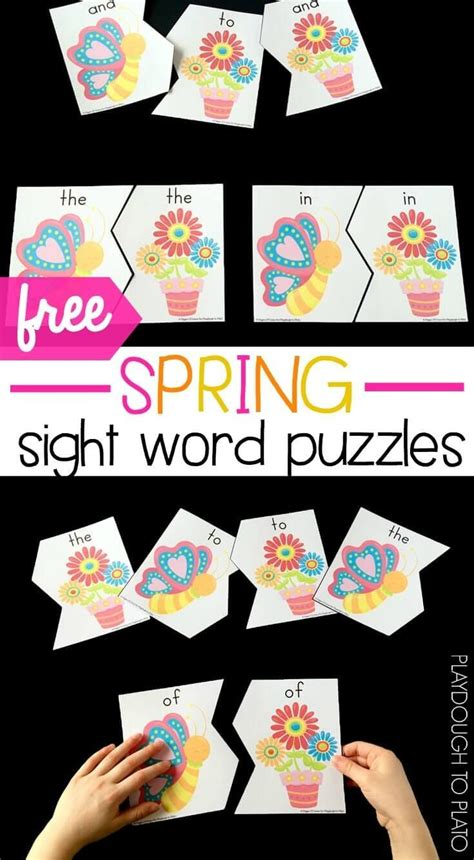 Sight Word Space Station Board 15471 best kindergarten best of tpt images on teaching ideas school and kindergarten