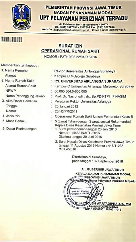 surat ijin operasional rumah sakit umum pemerintah kelas b rs unair