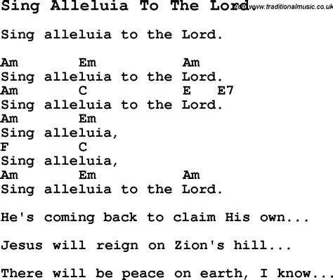 song to sing summer c song sing alleluia to the lord with lyrics