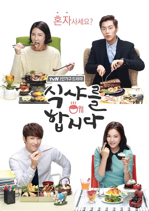 eat tv show image gallery let s eat