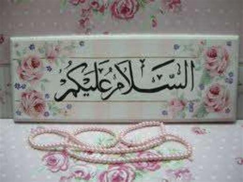 Filsafat Kebudayaan Islam perbedaan sains filsafat dan agama dan pengertian filsafat