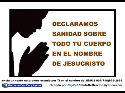 en el nombre de 3am oramos por sanidad en el nombre de jesus 1 hora de oraci 243 n youtube