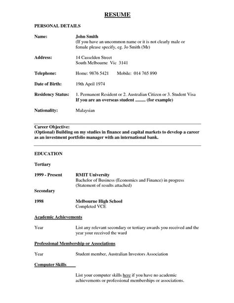 resume for bank resume sample