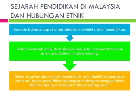 pendidikan di malaysia wikipedia bahasa melayu bab 8 set18 pemerkasaan pendidikan ke arah kesepaduan sosial