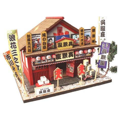 traditional dolls house billy doll house kit japanese traditional theater 8681 with english manual ebay